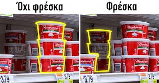 10 λάθη που μας κάνουν να ξοδεύουμε περισσότερα χρήματα στο σουπερμάρκετ