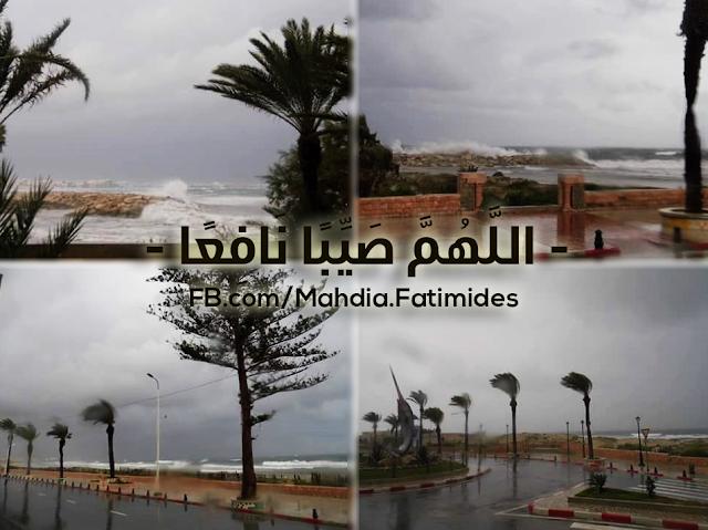 طقس الليلة : أمطار رعدية منتظرة بالمناطق الساحلية