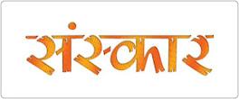 Sanskar TV Live