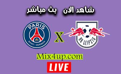 مشاهدة مباراة باريس سان جيرمان ولايبزيغ بث مباشر اليوم الثلاثاء 18-08-2020 في دوري أبطال أوروبا