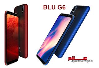 مواصفات و مميزات بلو BLU G6 نقدم لكم في هذا المقال مواصفات جوال بلو BLU G6 - سعر موبايل/هاتف/تليفون بلو BLU Gمواصفات و مميزات بلو BLU G6 - الامكانيات  بلو BLU G6 - الشاشه/الكاميرات/البطاريه بلو BLU G6 - المميزات و العيوب بلو BLU G6 G0210LL  G0210UU