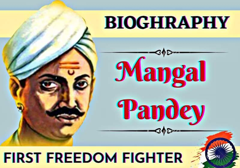 HISTORY OF MANGAL PANDEY