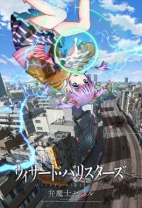 Download Wizard Barristers : Benmashi Cecil Subtitle Indonesia (Batch)
