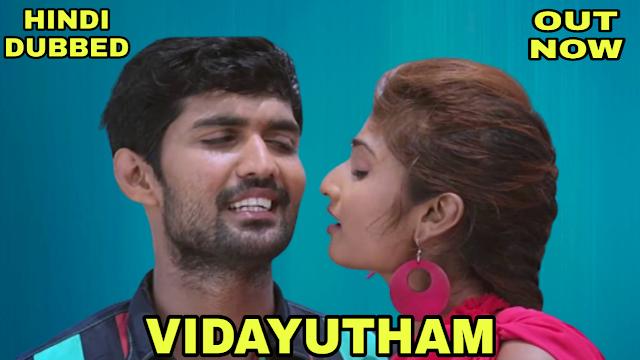 Vidayutham