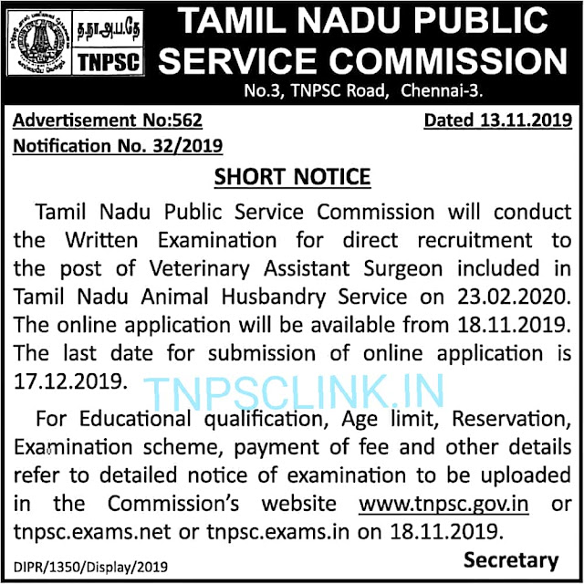 TNPSC Veterinary Assistant Surgeon Post Recruitment 15.11.2019