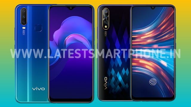 Vivo Latest Smart Phone iQoo Pro 5G