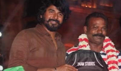 Sivakarthikeyan Gifts to Seemaraja Team Technician