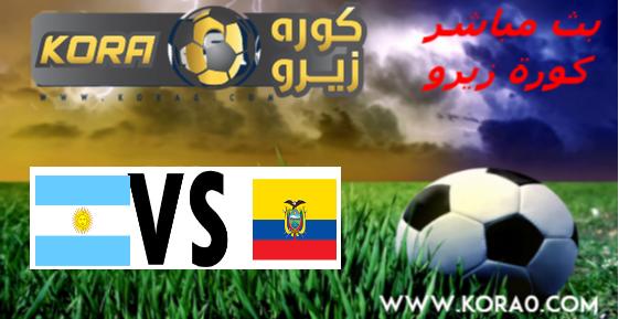 http://www.kora0.com/2019/10/ecuador-vs-argentina.html