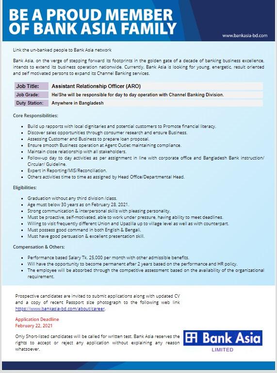 এশিয়া ব্যাংক নিয়োগ বিজ্ঞপ্তি ২০২১ - Asia Bank Job Circular 2021