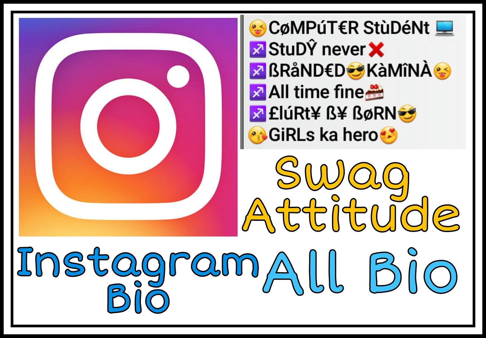 Instagram Bio For Boy Girl Attitudeswagcoolemoji All