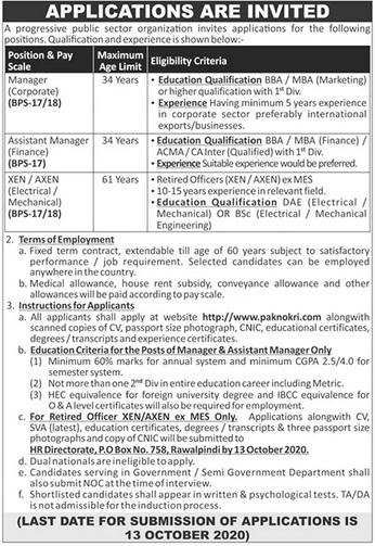 Public Sector Organization Jobs 2020 Sindh