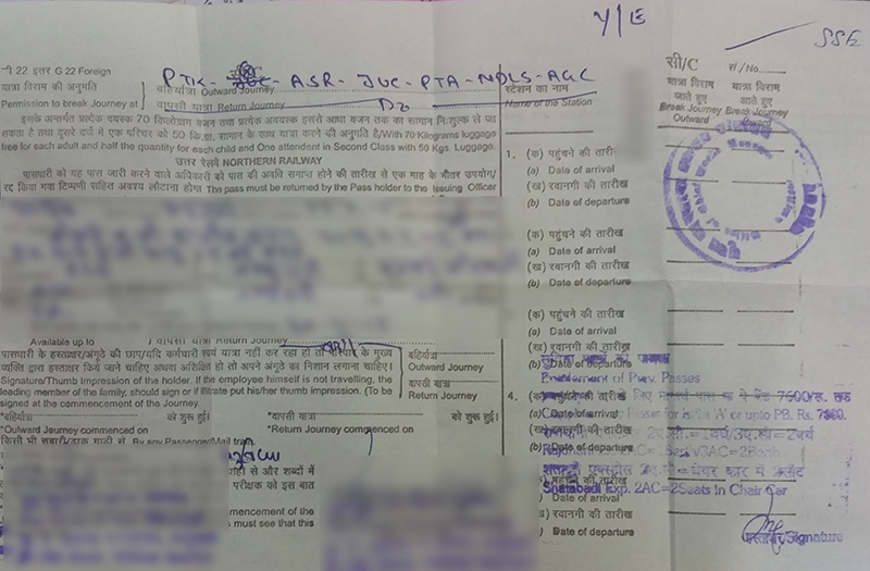 CAG reply On Free Railway Pass Details: No Information Available ...