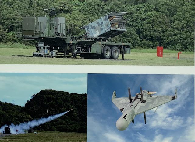 الدرون التايواني الانتحاري المضاد للرادارات Jianxiang anti-radiation loitering munition