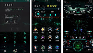 4D Green Dark Theme itz untuk Vivo