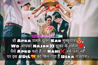 Love_Shayari_Images_In-Hindi