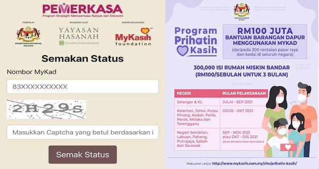 Cara Mohon Dan Semakan Program PRIHATIN Kasih 2021 Online (mykasih.com.my)