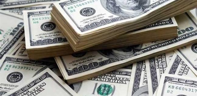 اسعار العملات الأجنبية ، البيان الصادر عن البنك الأهلي لأسعار صرف العملات الأجنبية والمحلية اليوم الاثنين