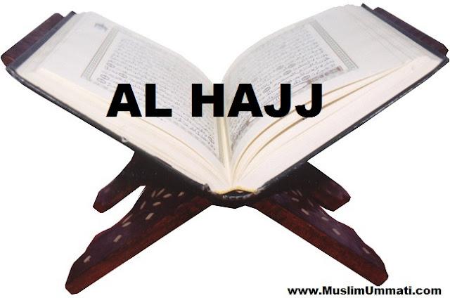 22 Surah Al Hajj