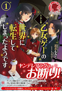 Download Novel It Seems Like I Got Reincarnated Into The World of a Yandere Otome Game