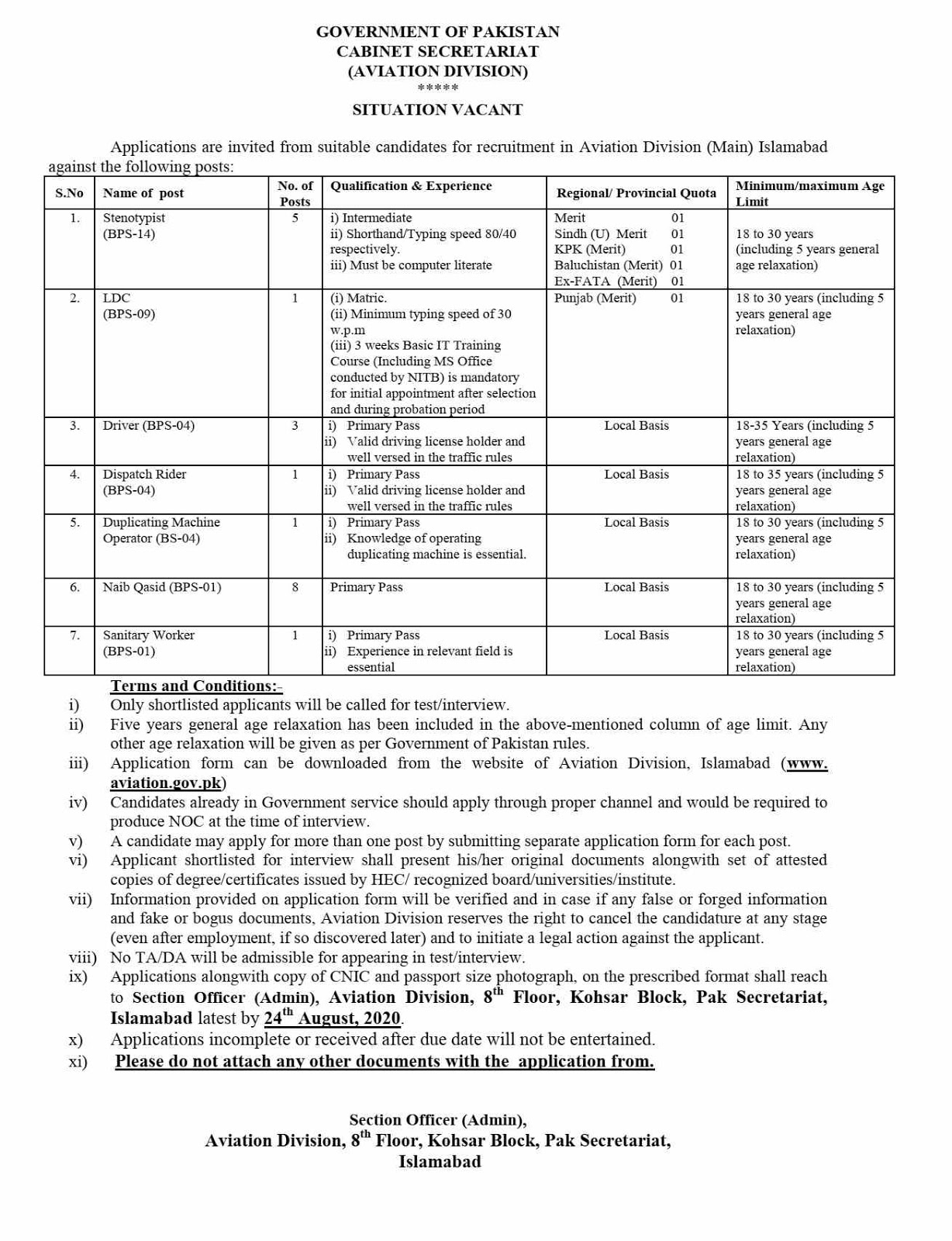 Cabinet Secretariat Aviation Division Jobs 2020 for Steno Typist, Lower Division Clerk LDC & more
