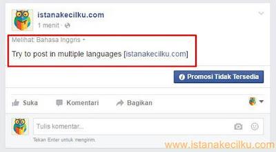 Untuk melakukannya, mereka perlu untuk mengklik dropdown menu untuk melihat daftar semua bahasa yang telah disertakan.