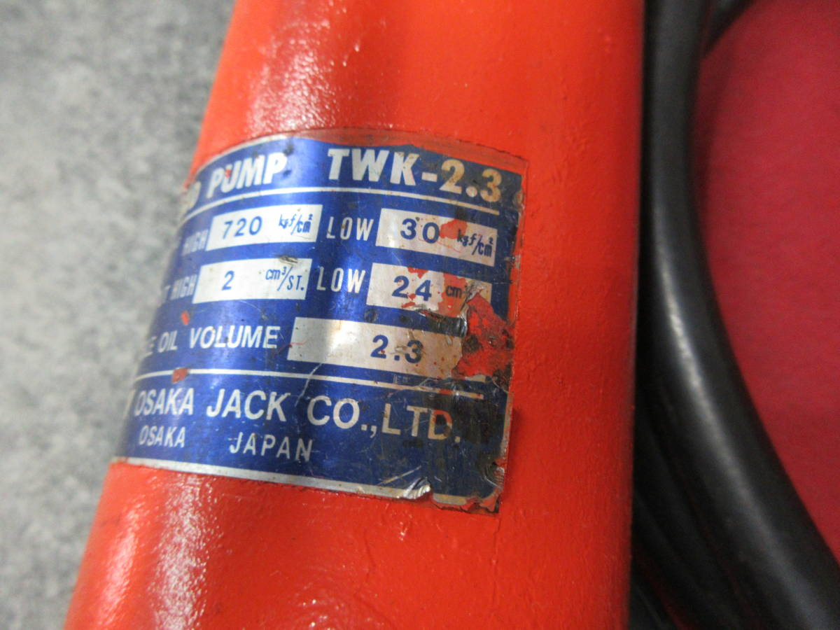 Bơm tay thủy lực Osaka TWK-2.3