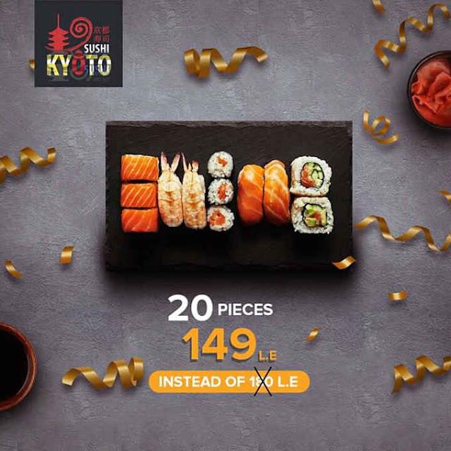 kyoto sushi egypt