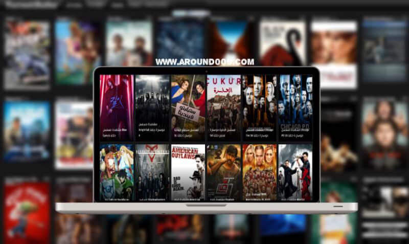 تحميل برنامج شبكتي سينمانا Cinemana tv 2021 لمشاهدة الافلام للكمبيوتر