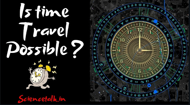 IS TIME TRAVEL POSSIBLE ? | SCIENCETALK.