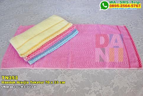 Handuk Aierjia Tekstur 70 X 33 Cm