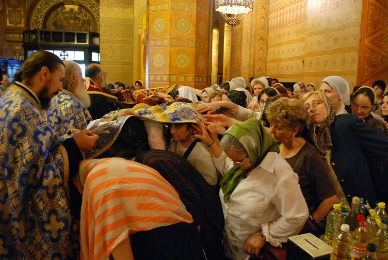 Таинство Соборования. Елеосвящение. Taina Sfântului Maslu. http://www.revistaortodoxa.ro