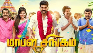 [2000] Mapla Singam HD Tamil Full Movie Online
