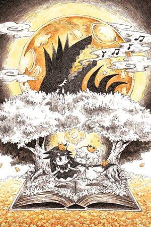 Liar Princess and the Blind Prince Manga