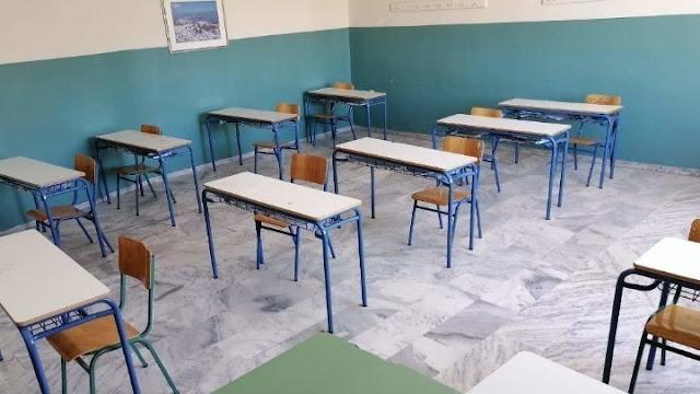 Ποια τμήματα σχολείων ανέστειλαν την λειτουργία τους λόγω κορωνοϊού