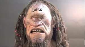 Bagaimana gambaran wajah Dajjal?