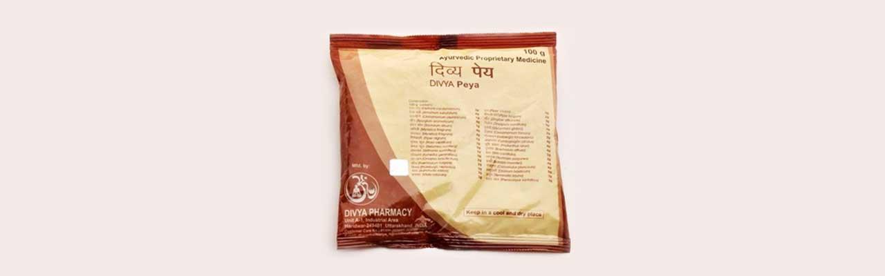 Divya Peya Herbal Tea - Baba Ramdev Patanjali ayurvedic products and medicines for weight loss & Obesity - Tipsmonk
