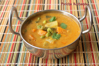 Mixed Vegetable Poricha Kuzhambu - Poricha Kuzhambu