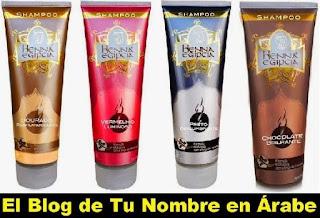 shampoo de henna egipcia natural