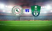 مشاهدة مباراة الأهلي والإتفاق بث مباشر اليوم كورة لايف 24-01-2021 في الدوري السعودي