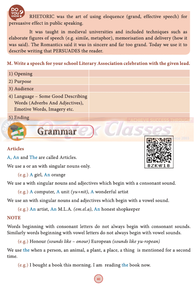 Chapter 2 - The Night the Ghost Got in [Latest edition] Samacheer Kalvi solutions for English Class 10th SSLC Tamil Nadu State Board