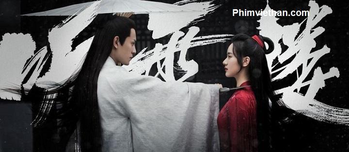 Phim thính tuyết lâu Trung Quốc