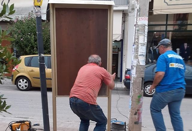 Τοποθετήθηκαν τα πρώτα ειδικά πλαίσια στο Άργος για τα αγγελτήρια των γραφείων τελετών