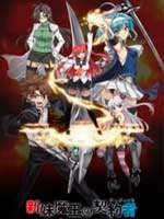 Assistir Shinmai Maou no Testament Online