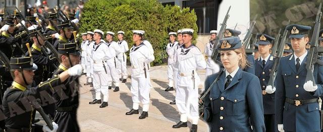 Στρατιωτικές Σχολές: «Stop» στις εξόδους για 2 εβδομάδες λόγω κορωνοϊού