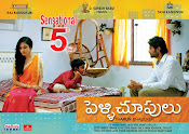 Pelli Choopulu 5th week Posters-thumbnail-3