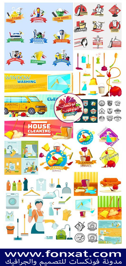 Badge Set With Cleaning Service And Descriptions