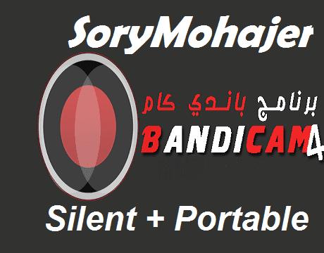 الأقوى في تصوير الشاشه Bandicam.4.2.1.1454 PreCracked Silent-Portable