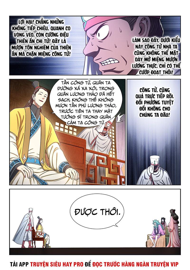 Ta Là Đại Thần Tiên chap 317 - Trang 7