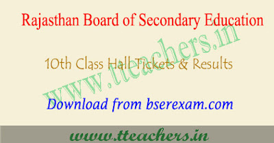 Rajasthan 10th admit card 2019, RBSE 10th result 2019