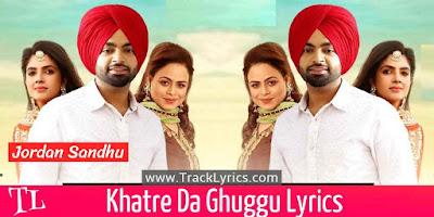 khatre-da-ghuggu-title-track-song-lyrics